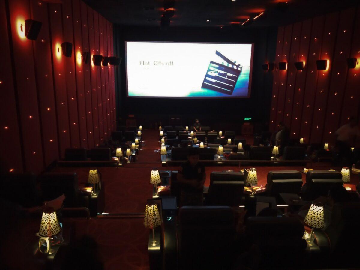 personne ennuyeuse salle cinéma